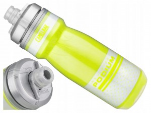 BIDON CAMELBAK PODIUM CHILL YELLOW IZOLACJA 620 ML